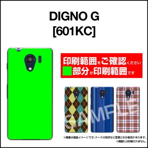 DIGNO G [601KC] F E [503KC] ディグノ ハード スマホ カバー ケース フラワーギフト(青×赤×オレンジ) /送料無料
