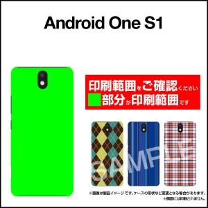 スマートフォン カバー FREETEL HUAWEI ZenFone iPhone 等 格安スマホ さつまいも 激安 特価 通販 etc-yano-021
