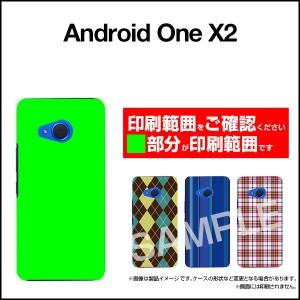 格安スマホ Android FREETEL HUAWEI ZenFone iPhone ハード スマホ カバー ケース パステル曲線/送料無料