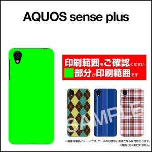 格安スマホ AQUOS Android FREETEL HUAWEI ZenFone ハード スマホ カバー ケース Ribbon Border リボン ボーダー ピンク ベージュ