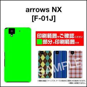 arrows Be F-04K F-05J NX F-01K F-01J SV F-03H アローズ ハード スマホ カバー ケース りんごおばけ /送料無料