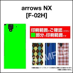 arrows Be F-05J NX F-01J SV F-03H Fit F-01H アローズ ハード スマホ カバー ケース ひまわりとボーダー/送料無料