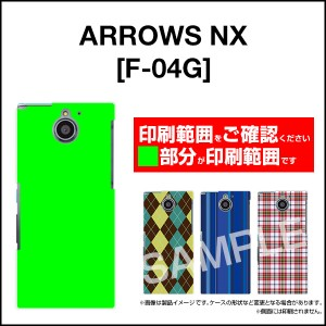 arrows NX F-01K F-01J Be F-05J  SV F-03H  アローズ ハード スマホ カバー ケース スウィーツストライプ/送料無料