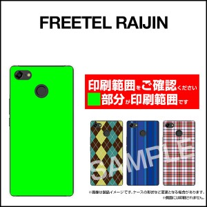 格安スマホ FREETEL HUAWEI ZenFone iPhone 等 ハード スマホ カバー ケースシマウマ(カラフル) ゼブラ アニマル 動物 どうぶつ