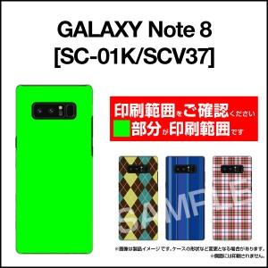 Galaxy S9 [SC-02K/SCV38] S9+ [SC-03K/SCV39] Note8 S8 ハード スマホ カバー ケース Green Flower /送料無料