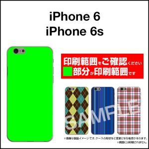 液晶保護 ガラスフィルム付 iPhone X 8 7 6s 6 ハード スマホ ケース りんごレースボーダー 青リンゴ 可愛い(かわいい) ポップ