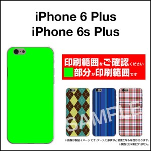 iPhone X 8/8Plus 7/7Plus SE 6/6s 6Plus/6sPlus ハード スマホ カバー ケース Colorful Shine Star Flash /送料無料
