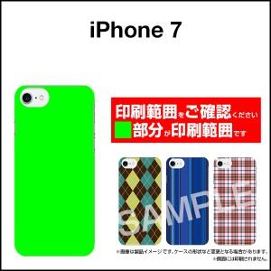 液晶保護 ガラスフィルム付 iPhone X 8 7 6s 6 ハード スマホ カバー ケース カラフルボーダー type001 /送料無料