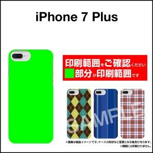 iPhone X 8/8Plus 7/7Plus SE 6/6s 6Plus/6sPlus ハード スマホ ケース いいことあるよ わだの めぐみ デザイン イラスト/送料無料