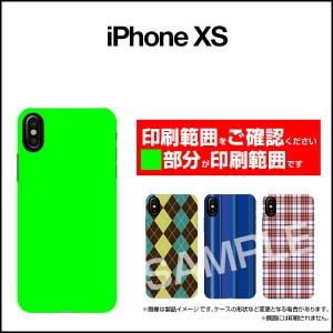 液晶保護 ガラスフィルム付 iPhone XS X 8 7 6s 6 ハード スマホ ケースジェリービーンズ カラフル 可愛い(かわいい) ポップ