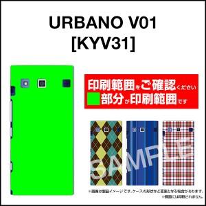 URBANO V03 [KYV38] URBANO V02 [KYV34] V01 [KYV31] アルバーノ ハード スマホ カバー ケース カモフラフラワー/送料無料
