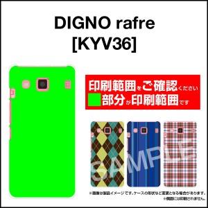 rafre [KYV40] DIGNO rafre [KYV36] ディグノ ハード スマホ カバー ケース Pastel Flower type005 /送料無料