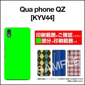 Qua phone QZ [KYV44] QX [KYV42] PX [LGV33] [KYV37] ハード スマホ カバー ケース モンスター1 かいじゅう 顔 ハート フェイス