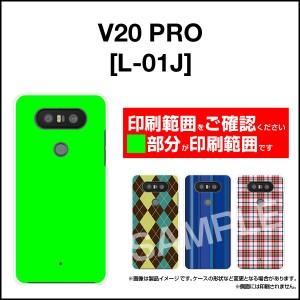 LG style L-03K V30+ L-01K V20 PRO L-01J docomo ハード スマホ カバー きらきらオーナメント/送料無料