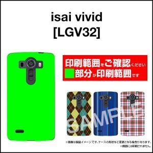 isai V30+ LGV35 Beat LGV34 vivid LGV32 VL LGV31 ハード スマホ カバー ケース ドットヒトデ(青×水色) ポップ ドット ヒトデ 水色 青
