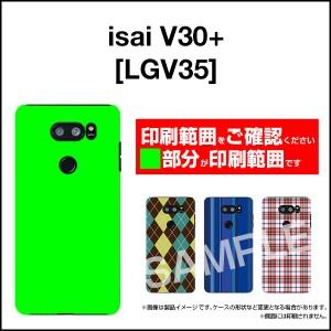 isai V30+ LGV35 Beat LGV34 vivid LGV32 VL LGV31 ハード スマホ カバー ケース 波とヨット/送料無料