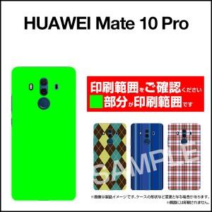 格安スマホ AQUOS Android FREETEL HUAWEI ZenFone ハード スマホ カバー ケース 菊花火 /送料無料