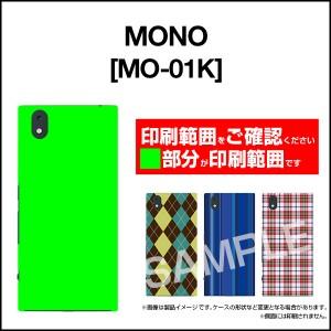 MONO MO-01K MO-01J モノ ハード スマホ カバー ケース 北欧風花柄type1ブラック/送料無料