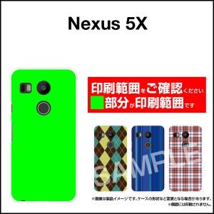 Nexus 6P Nexus 5X Nexus 6 Nexus 5 [EM01L] ネクサス ハード スマホ カバー ケース ゼブラ柄 /送料無料