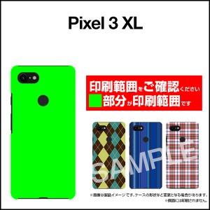 Pixel 3 Pixel 3 XL Nexus 6P/5X/6/5 Google グーグル ハード スマホ カバー ケース Flower girl わだの めぐみ /送料無料