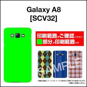 Galaxy Note8 [SC-01K/SCV37] S8 [SC-02J/SCV36] S8+ Feel ハード スマホ カバー ケース Line Layer type002 /送料無料