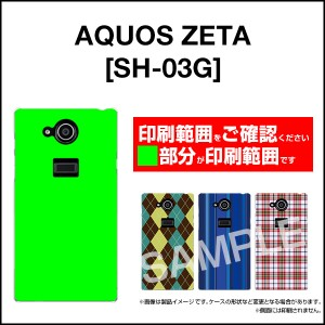 AQUOS sense SH-01K SHV40 R SH-03J SHV39 604SH EVER ZETA ハード スマホ カバー ケース サークル模様(春) /送料無料
