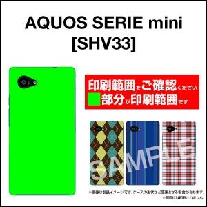 AQUOS R Compact SHV41 701SH SERIE mini SHV38 U SHV37 SERIE SHV34 ハード スマホカバー ケース ブタ /送料無料