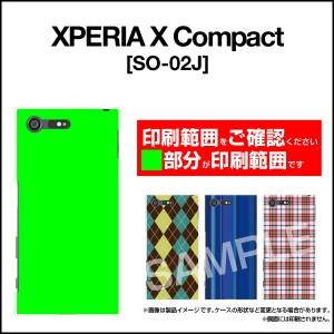 XPERIA XZ1 SO-01K SOV36 701SO XZ1 Compact SO-02K XZ Premium XZs エクスペリア ハード スマホ カバー ケース ネコ /送料無料