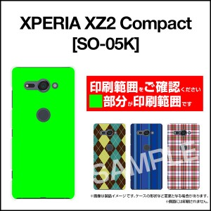 XPERIA XZ2 SO-03K SOV37 702SO XZ2 Premium/Compact XZ1/Compact エクスペリア ハード スマホ カバー ケース ネコ /送料無料