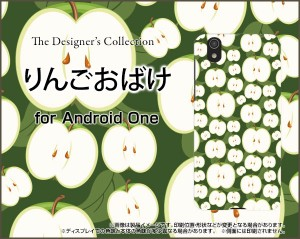 保護フィルム付 Android One S3 スマホ カバー SoftBank Y!mobile 格安スマホ ドット 人気 定番 売れ筋 通販 ands3-f-cyi-001-060