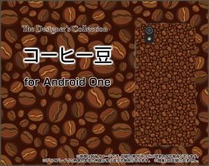 保護フィルム付 Android One S3 スマホ カバー SoftBank Y!mobile 格安スマホ イラスト 人気 定番 売れ筋 ands3-f-cyi-001-061