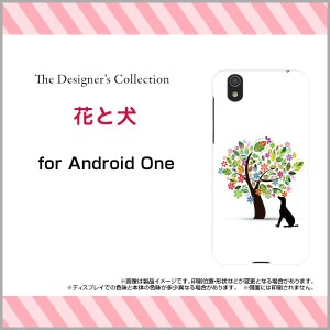 TPU ソフト ケース 保護フィルム付 Android One S3 花柄 デザイン 雑貨 小物 プレゼント ands3-ftpu-mibc-001-176