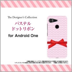 保護フィルム付 Android One S6 Y!mobile スマートフォン カバー ハード TPUソフトケース パステル デザイン ands6-f-mibc-001-141