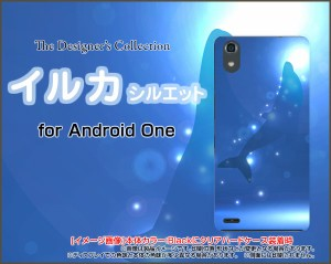Android One X3 スマホ カバー Y!mobile 格安スマホ イルカ 雑貨 メンズ レディース プレゼント andx3-cyi-001-005