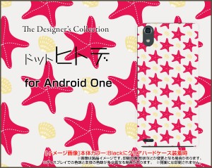 Android One X3 スマホ カバー Y!mobile 格安スマホ ドット 雑貨 メンズ レディース プレゼント andx3-cyi-001-006