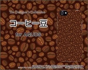 AQUOS R [SH-03J SHV39 604SH] スマホ カバー docomo au SoftBank イラスト 人気 定番 売れ筋 通販 デザインケース aqr-cyi-001-061