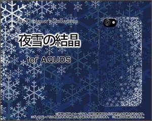 保護フィルム付 AQUOS R [SH-03J SHV39 604SH] スマートフォン ケース docomo au SoftBank 冬 人気 定番 売れ筋 通販 aqr-f-cyi-001-102