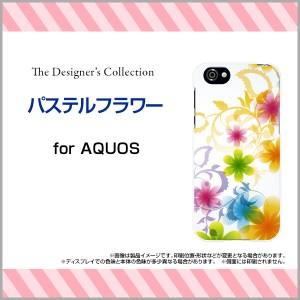 AQUOS R [SH-03J SHV39 604SH] スマートフォン ケース docomo au SoftBank 夏 人気 定番 売れ筋 通販 デザインケース aqr-mibc-001-024