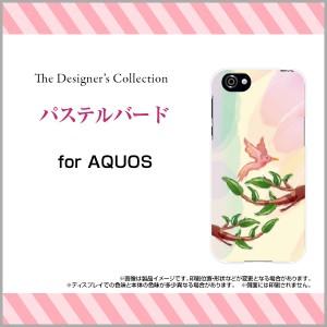 AQUOS R [SH-03J SHV39 604SH] スマートフォン カバー docomo au SoftBank パステル デザイン 雑貨 小物 プレゼント aqr-mibc-001-143