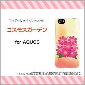 スマホ ケース AQUOS R [SH-03J SHV39 604SH] docomo au SoftBank 花柄 デザイン 雑貨 小物 プレゼント aqr-mibc-001-164