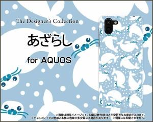 ガラスフィルム付 AQUOS R2 [SH-03K/SHV42/706SH] TPU ソフト ケース 動物 人気 定番 売れ筋 通販 aqr2-gftpu-cyi-001-078