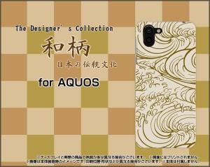 TPU ソフト ケース ガラスフィルム付 AQUOS R2 [SH-03K/SHV42/706SH] 和柄 激安 特価 通販 プレゼント aqr2-gftpu-wagara001-002