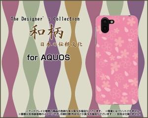 スマートフォン ケース ガラスフィルム付 AQUOS R2 [SH-03K/SHV42/706SH] 和柄 激安 特価 通販 プレゼント aqr2-gf-wagara002-001