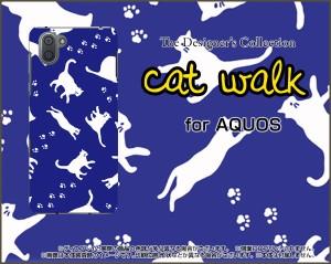 ガラスフィルム付 AQUOS R3 SH-04L SHV44 アクオス アールスリー スマホ ケース ハード TPUソフトケース 猫 雑貨 aqr3-gf-ask-001-070