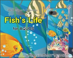 AQUOS R compact [SHV41/701SH] スマホ カバー au SoftBank 海 雑貨 メンズ レディース プレゼント aqrco-cyi-001-003