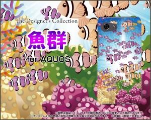 AQUOS R compact [SHV41/701SH] スマホ カバー au SoftBank 海 雑貨 メンズ レディース プレゼント aqrco-cyi-001-004