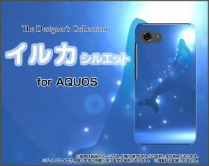 AQUOS R compact [SHV41/701SH] スマホ カバー au SoftBank イルカ 雑貨 メンズ レディース プレゼント aqrco-cyi-001-005