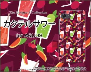 AQUOS R compact [SHV41/701SH] スマホ カバー au SoftBank イラスト 人気 定番 売れ筋 通販 デザインケース aqrco-cyi-001-070