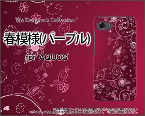 AQUOS R compact [SHV41/701SH] au SoftBank TPU ソフト ケース 春 人気 定番 売れ筋 通販 デザインケース aqrco-tpu-cyi-001-108
