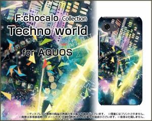 スマートフォン ケース 保護フィルム付 AQUOS R compact [SHV41/701SH] au SoftBank Techno world 激安 特価 通販 aqrco-f-ike-025